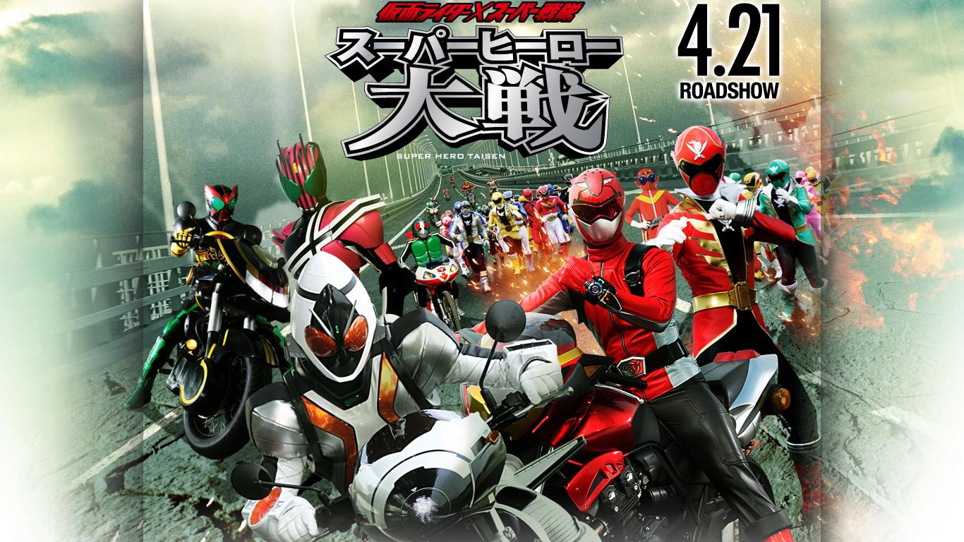 Kamen Rider VS Kamen Rider - Image 3